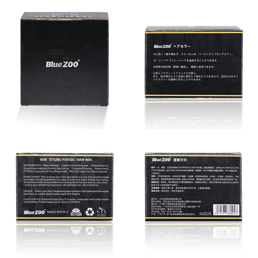 BlueZOO 120g Disposable Temporary Hair Color Pomade Unisex DIY Natural Hairstyle Wax Mud Dye Cream,Easy to Washable by Bluezoo (Image #7)