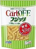 はごろも CarbOFF (低糖質 マカロニタイプ) フジッリ 100g (5681)×5個