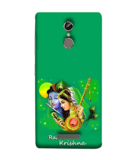 promo code 6a291 64625 Printfidaa Radha Krishna Design Gionee S6s Back Cover: Amazon.in ...