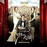 百年の花嫁 OST (TV朝鮮ドラマ)(韓国版)(韓国盤)
