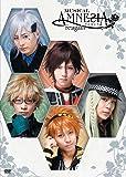 ミュージカル「AMNESIA」re:again [DVD]