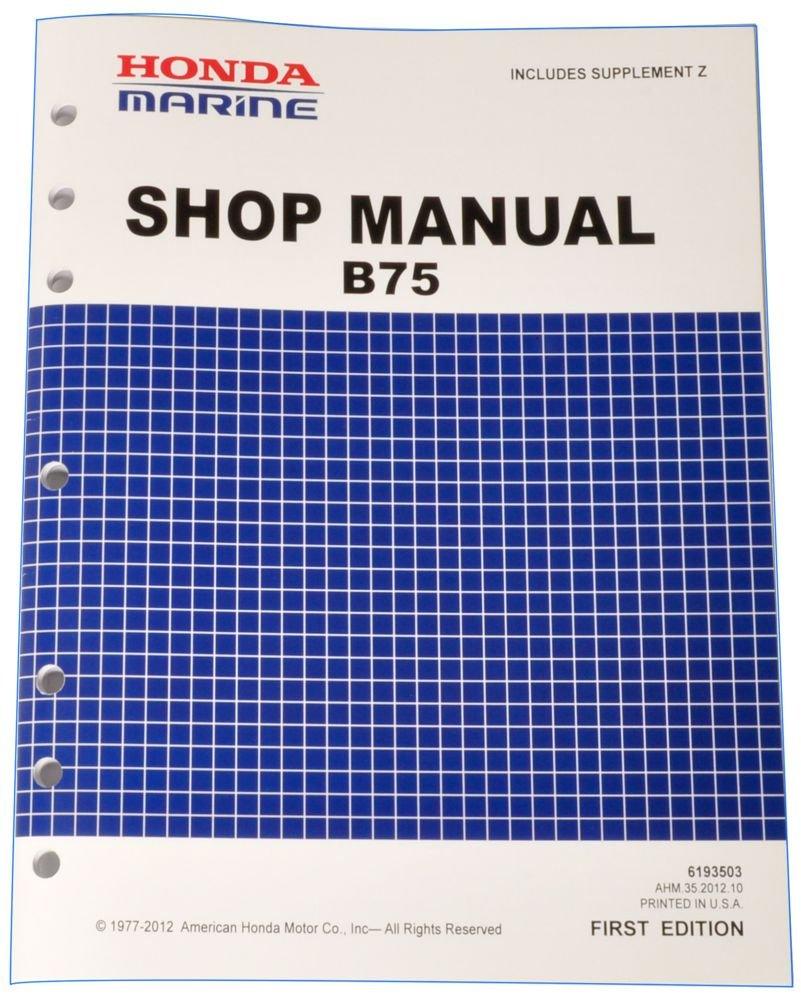 Honda B75 7.5hp Marine Outboard Service Repair Shop Manual, Boat Engine  Parts - Amazon Canada