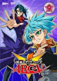遊☆戯☆王ARC-V TURN-9 [DVD]