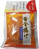 岩塚製菓 黄金揚げ 4枚 ×12袋
