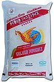 ジャスミン米 MFD2018.03.13 最新ロット タイ王国産 香り米 super special quality タイ米 弁印 (2kg)