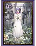 ブシロードスリーブコレクション ハイグレード Vol.1800 Fate/stay night[Heaven's Feel]『間桐桜』