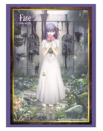 Amazon.com: Fate/Stay Night: Heavens Feel Sakura Matou ...