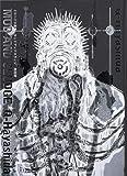 ドロヘドロ画集 MUD AND SLUDGE (原画集・イラストブック)