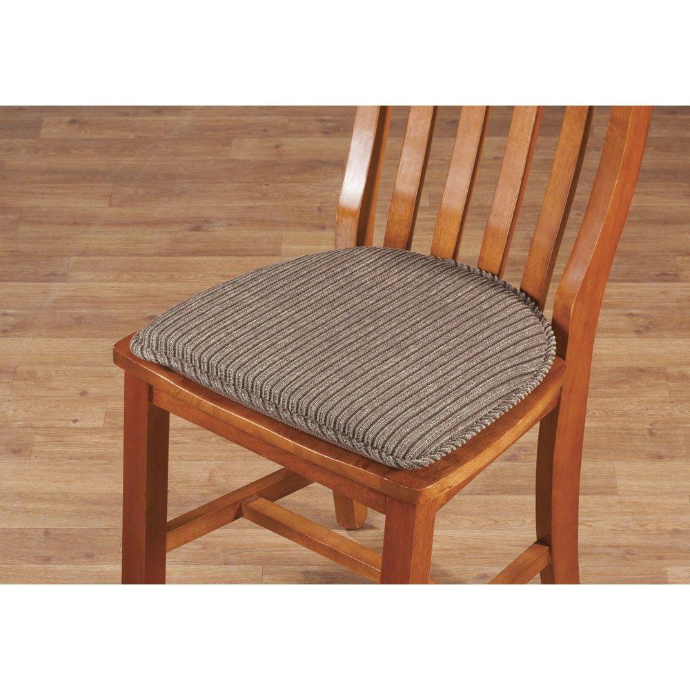 Miles Kimball Nikita Chair Pad