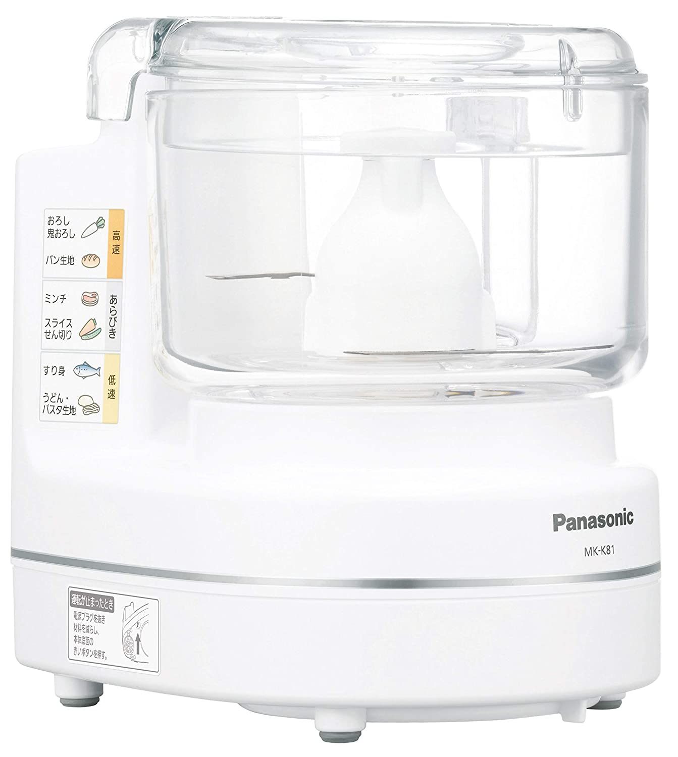 Panasonic Food plot processor over white MK-K81-W