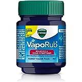Vicks Vaporub Family Value Pack - 25 ml