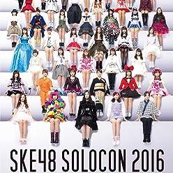 みんなが主役! SKE48 59人のソロコンサート ~未来のセンターは誰だ?~