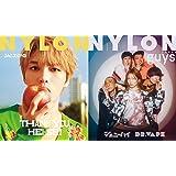 NYLON JAPAN(ナイロン ジャパン) 2019年 5 月号 [雑誌]  (表紙:ジェジュン / guys表紙:ジェニーハイ)