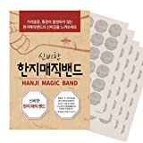 Itch Relief Octagon Traditional Korean Paper