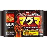 桐灰化学 めっちゃ熱いカイロ マグマ 開封するとすぐに発熱する貼らないカイロ 10個入