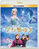 【メーカー特典あり】アナと雪の女王 MovieNEX [ブルーレイ+DVD+デジタルコピー(クラウド対応)+MovieNEXワールド] (『美女と野獣』クリアアートカード3枚セット付)[Blu-ray]