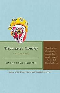 Tripmaster Monkey: His Fake Book, 1st Vintage Edition