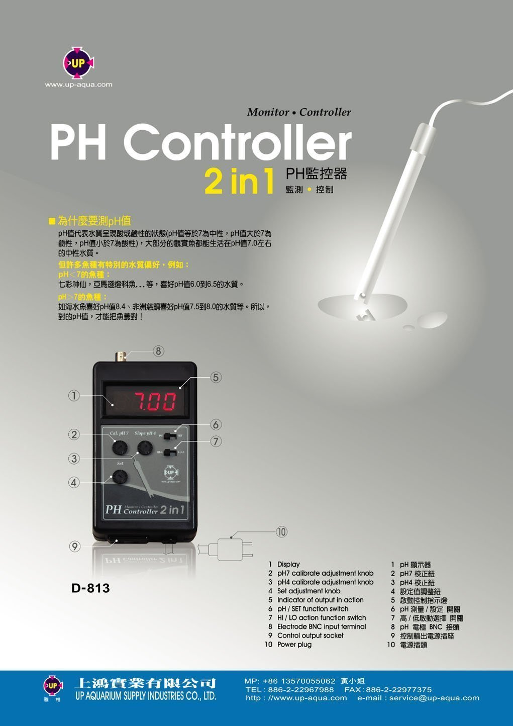 UP PH Controller Monitor w/probe electrode BNC Adapter Buffer 100~240V #D813 NEW