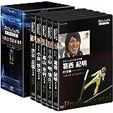 プロフェッショナル 仕事の流儀 DVD BOX 14期
