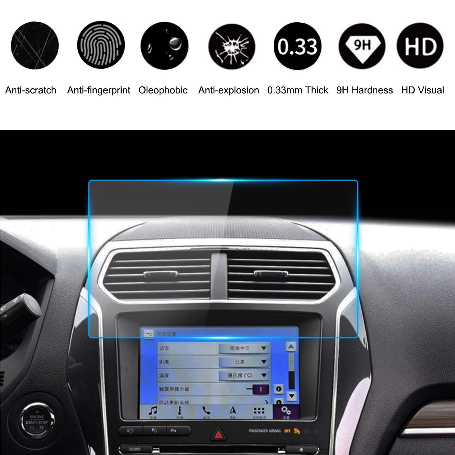 9H Ford Tempered Glass Screen Protector 8 Inch, HeyMoly Car Navigation Clear Touch Display Film Protector, 2013-2019 F-150 F250 F350 F450 Sync2 Sync3 Escape Expedition Everest EcoSport Fusion Focus RS by HeyMoly