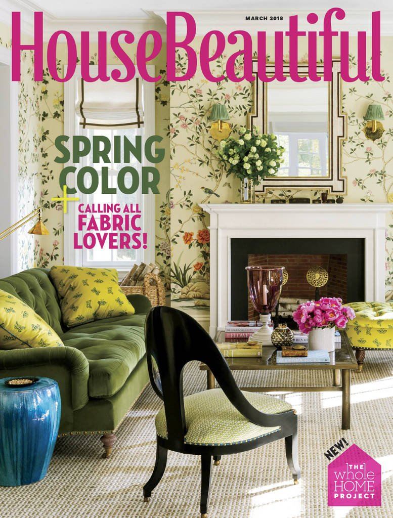 house beautiful amazoncom magazines - Free Home Improvement Magazines