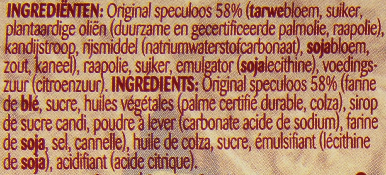 Amazon.com : Lotus Speculoos Pasta, Speculoos Spread, Glass, 400g : Grocery & Gourmet Food