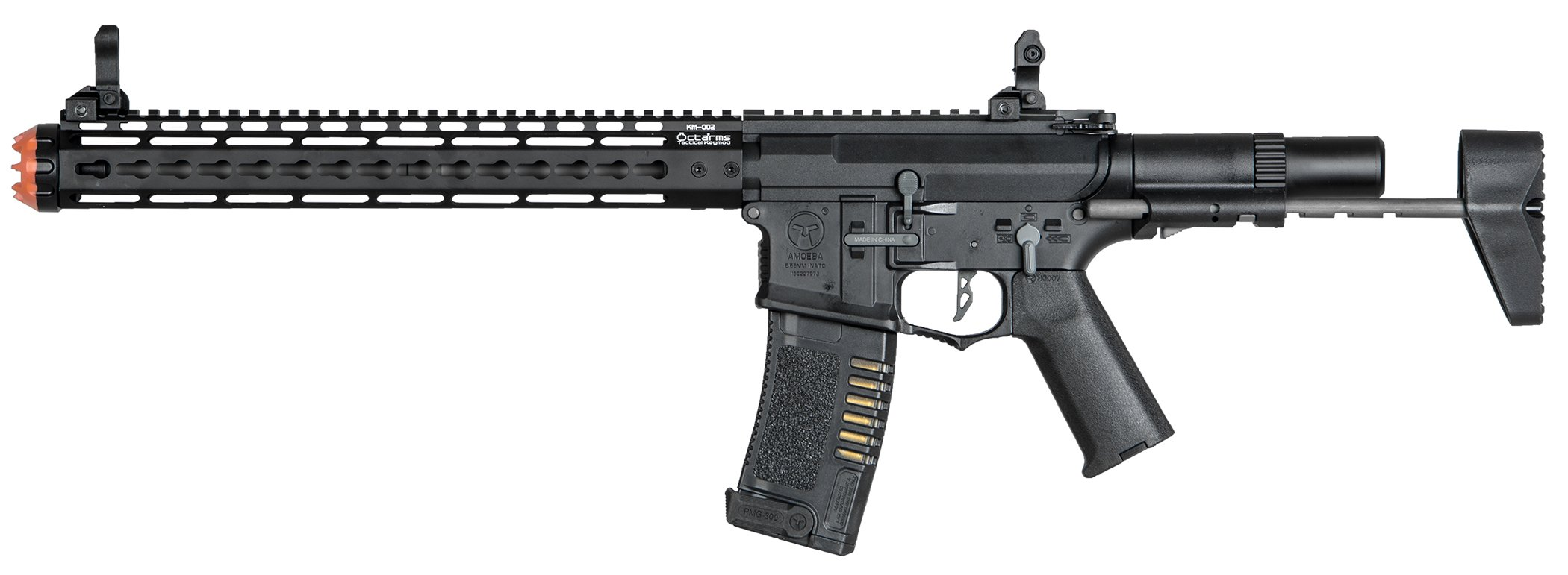 ARES Amoeba AM-016 M4 Carbine - GEN2 (Black)