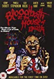 Bloodbath at the House of Death [1984] [DVD]