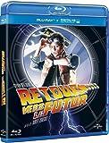 Retour vers le futur [Blu-ray + Copie digitale] [Blu-ray + Copie digitale] [Import italien]