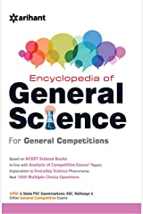 Encyclopedia of General Science for General Competitions Kindle Edition