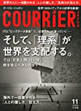 COURRiER Japon (クーリエ ジャポン) 2013年 11月号 [雑誌]