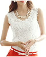 Women Lace Floral Sleeveless Crochet Knit Vest Tank Top Shirt Blouse S M L Xl XXL (M)