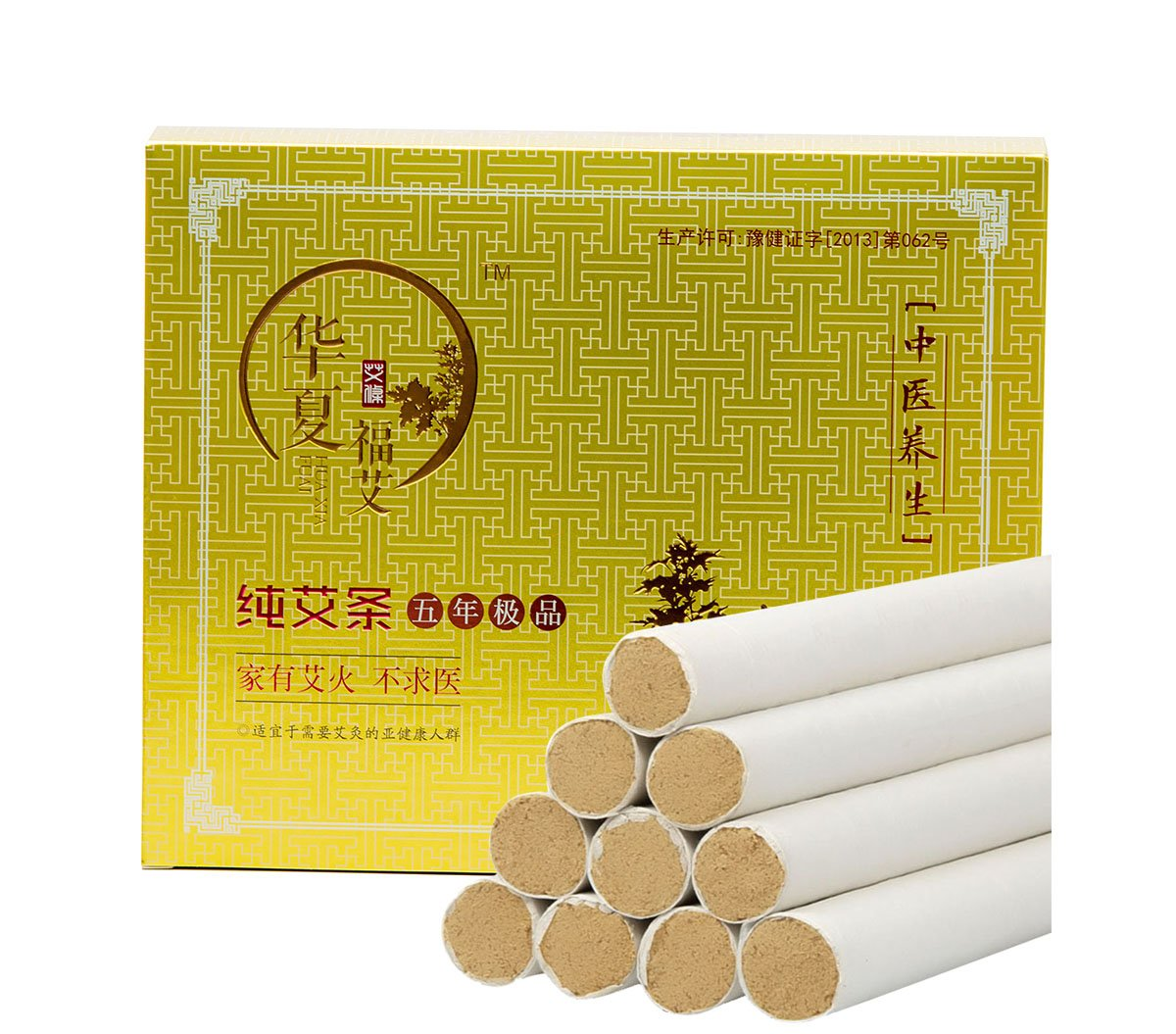Moxa Sticks, High Purity 35:1 Five Chen Moxa Rolls Bar for Mild Moxibustion(20 pcs) by Huaxiafuai