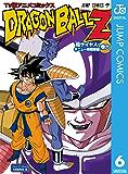 ドラゴンボールZ アニメコミックス 超サイヤ人・ギニュー特戦隊編 巻六 (ジャンプコミックスDIGITAL)