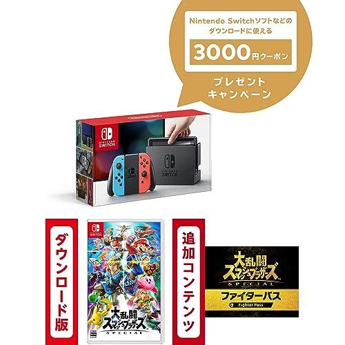 Nintendo Switch ニンテンドープリペイド3000円 + 大乱闘スマッシュブラザーズ SPECIAL 本編 + 追加コンテンツ