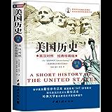 美国学生权威历史教材:美国历史(英汉对照)(经典珍藏版)(学生版) (English Edition)