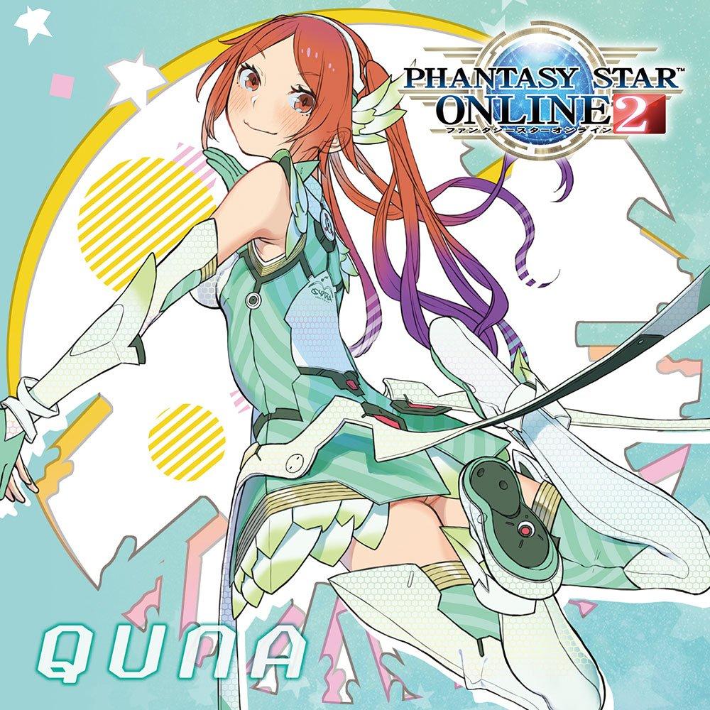 【动漫音乐】[170823]「PHANTASY STAR ONLINE 2」クーナ(CV.喜多村英梨) ストアルバム「QUNA」[320K] - ACG17.COM