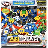 Hello Carbot Star Blaster (ハロー カーボット スターブラスタ) [並行輸入品]