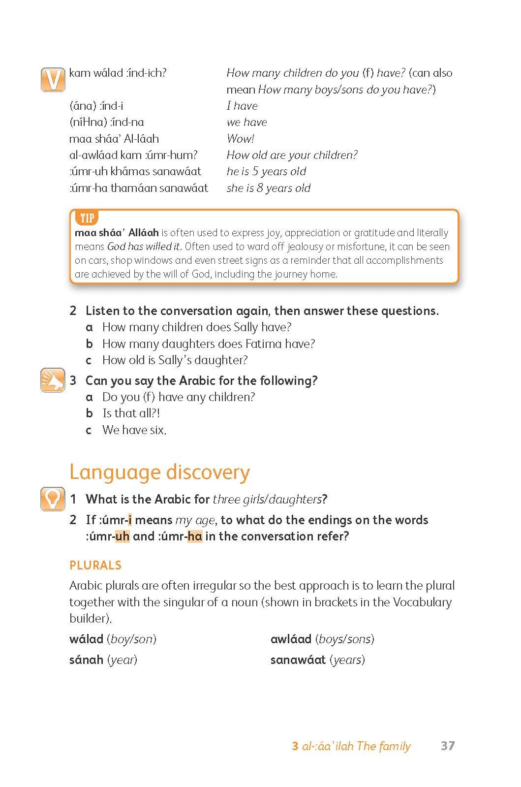 Get Started in Arabic Absolute Beginner Course: (Book and audio