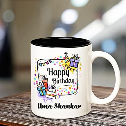 Buy Huppme Happy Birthday Uma Shankar Inner Black Coffee Name Mug