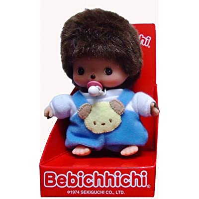Schylling Bebichhichi Boy Ppy Romper: Toys & Games