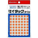 ニチバン マイタック カラーラベル 8mm ML-15113 オレンジ