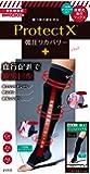 一般医療機器 Protect X(プロテクトエックス) 強圧リカバリー オープントゥ着圧ソックス 膝上 L-LLサイズ