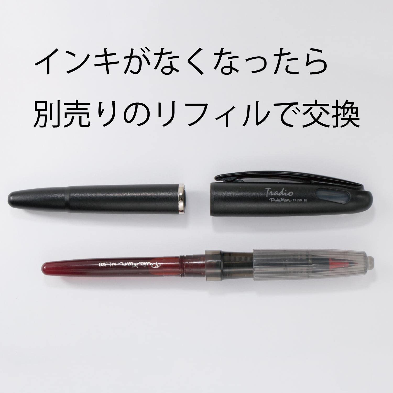 Pentel TRJ50-B-Tradio Puraman red
