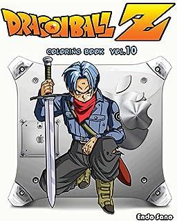 DragonBall Z Coloring Book Series Vol10