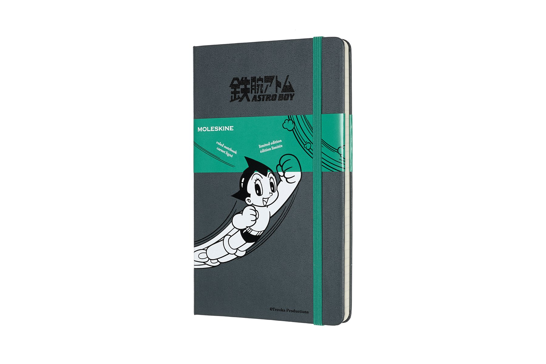 Moleskine Limited Edition Astro Boy Hard Cover Notebo ()