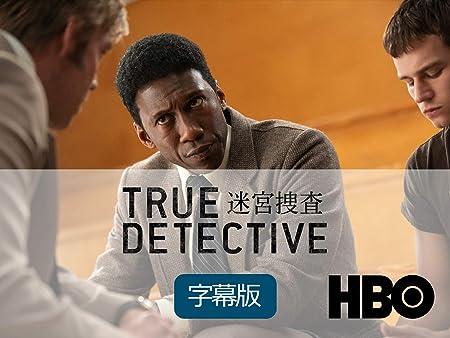 [DVD]TRUE DETECTIVE/迷宮捜査