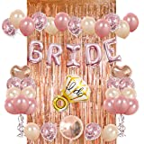 مجموعة ديكورات حفلات العرائس - ستائر بشراشيب من رقائق ذهبية وردية، 20 بالونة مطاطية، 10 بالونات كونفيتي، بالونات مايلر دائرية على شكل قلب للعروس ومستلزمات حفلات الزفاف
