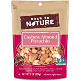 Back To Nature Trail MIx, Cashew Almond & Pistachio, 9 Ounce (Pack of 3)
