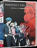 Persona 3 - Movie 2 [DVD]